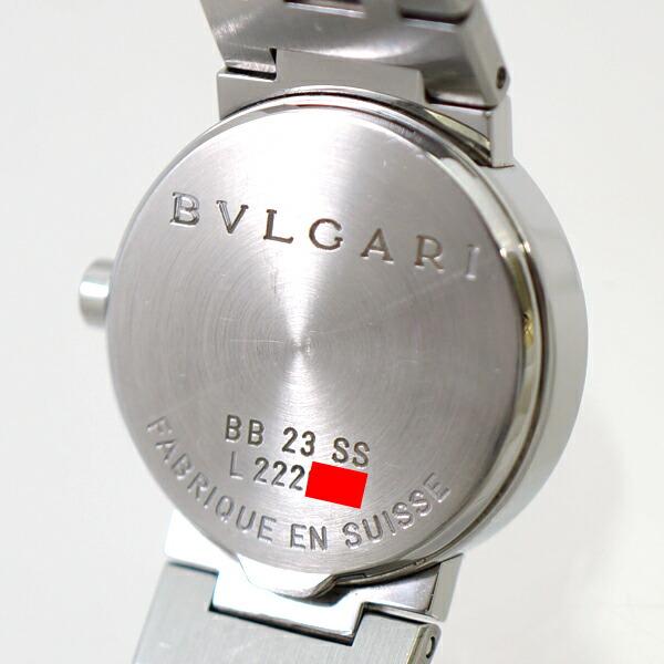 ブルガリブルガリ BVLGARI ブルガリ