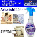 "Pick off the dirt cannot wash A large cloth products! while bulking up to 750 ml just now! 'Astonish ☆ shampoo Astonish""* will not be available."