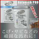 "Made in the U.K. to an oil dirt stubborn rust Koge [just point 10 times]; ""the cleanser ""※ impossibility of professional specifications is hard to do hand rough weather by entering abrasives ☆ アストニッシュクリーナープロ Astonish PRO sponge set essential oi"