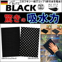 """Germany cloth ☆ ブラックブリッツ 1 ☆ BLITZ ' limited edition"