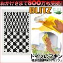 """フキン ★ design blitz blitz """"85) contrast guilt"""" of Germany"""