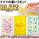 "Will be delivered in ""Germany cloth ★ weren't デザインブリッツ blitz"". Non-cash on delivery"