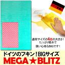 Limited Edition 'mega ★ blitz MEGA ★ BLITZ * fold in InFocus'