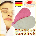 Usually 1200 Yen so far surprised just now 2 800 yen! New sensations face massage face care riffi 'face Mitt