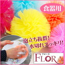 "You get 3 pieces set lather! Better drop the oil stains and whip ' フラワータワシ flora dinnerware for ☆☆ 3 pieces ""courier will deliver. Make sure courier, select * is not available for size over."