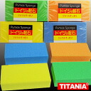 """There are things to change package """"Germany pumice 1 month ☆ TITANIA ( Titania )"""" without prior notice"""