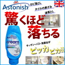A astonish ☆ bleach cream cleaner * will not be available.