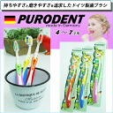 "In 349 Yen! PURODENT ' Germany toothbrush ☆ プーロデント junior hair hardness: soft turtle ages: 4 to 7 years old ""in the compact head * suitable for small mouth delivery within."