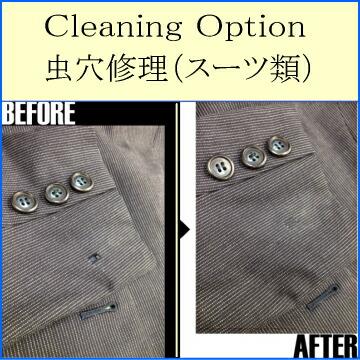 キズ穴修理スーツ