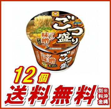 (マルちゃん)ごつ盛りコーン味噌ラーメン1ケース(12個入)【東洋水産】【送料無料】【smtb-KD】