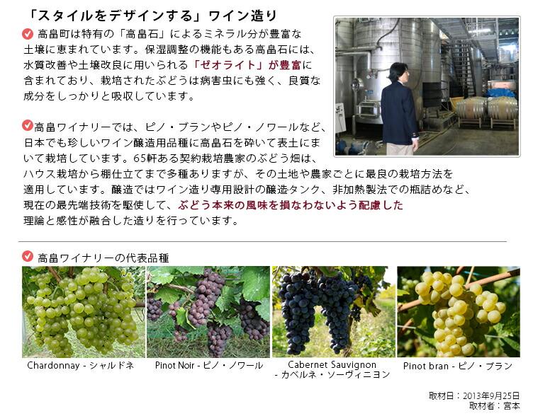 ピノ・ブランやピノ・ノワールなどめずらしい醸造用ワインの品種が多く土地や農家ごとに、それぞれ裁量の栽培方法を適用しています