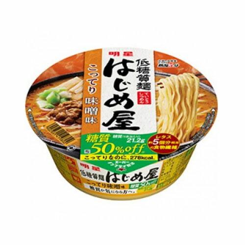 明星低糖質麺はじめ屋こってり味噌味×12個入【カップラーメン糖質50%offノンフライ】
