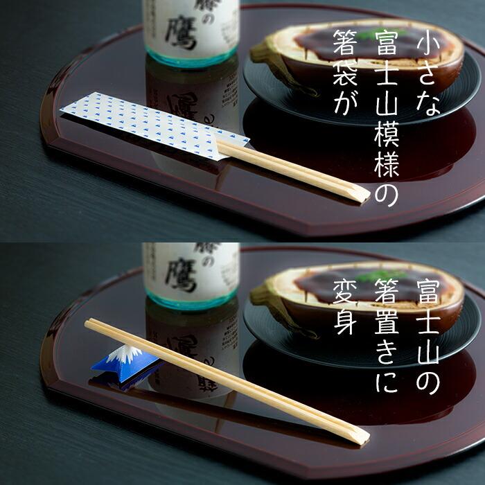 箸袋折り紙 富士山