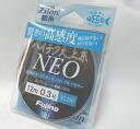 High-tech heaven yarn NEO 12 m, volume