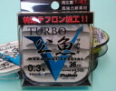Turbo V fresh-water smelt special Rakuten-limited product 20m winding, marking case
