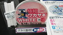 Fall 2012-new release! Superfine smelt white 30 m volume ( 15 m marking on ) nylon each 40cm2付け when electric special reel