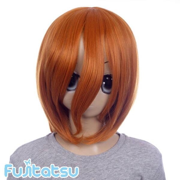 富士達オリジナル・ボブウィッグ オレンジ フォックスブラウン
