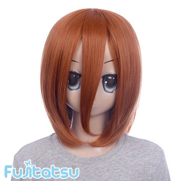 富士達オリジナル・ボブウィッグ ヘーゼル オレンジ 茶色