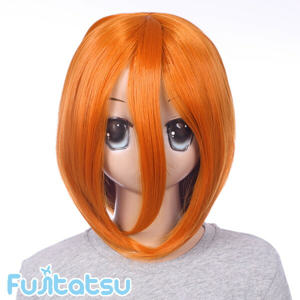 富士達オリジナル・ボブウィッグ オレンジ 茶色 コハク