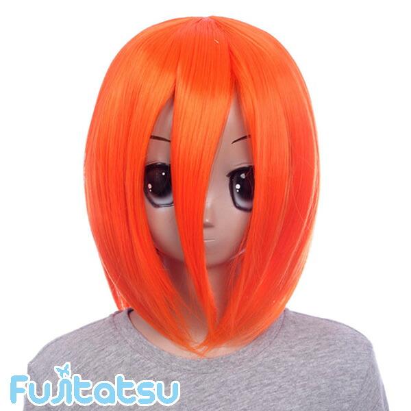 富士達オリジナル・ボブウィッグ オレンジ ヴァーミリオン