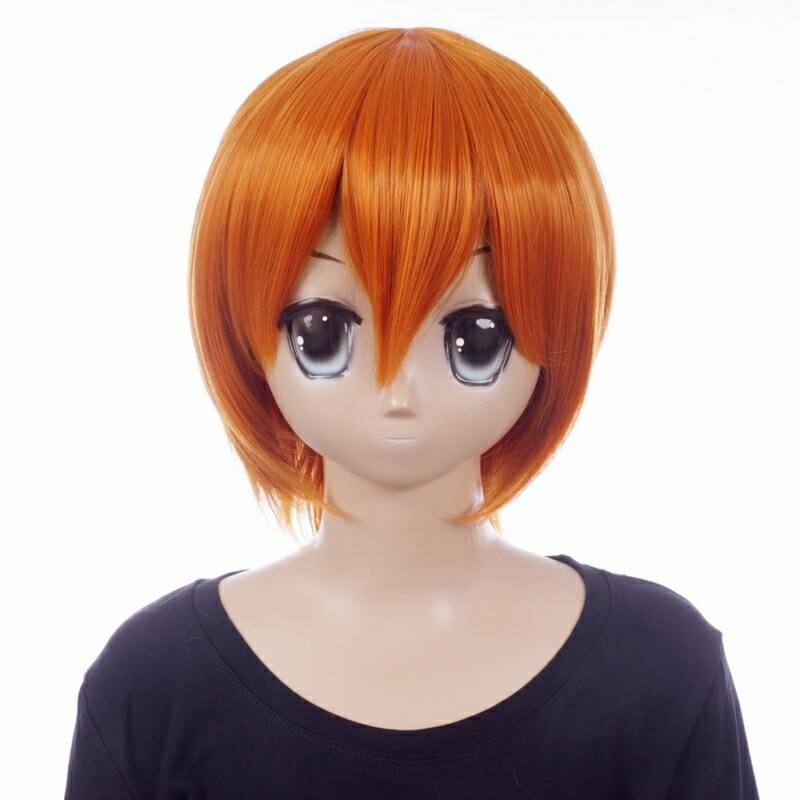 富士達オリジナル・ショートウィッグ オレンジ 茶色 コハク