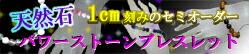 �y���������z50��OFF�I���Ƀt�B�b�g�I�I�[�_�[���C�h�V�R�p���[�X�g�[���u���X���b�g