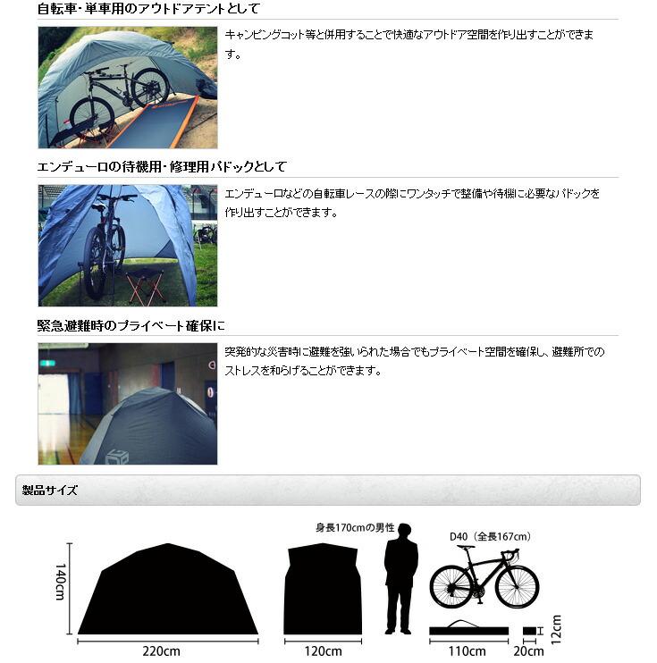自転車の 自転車 保管 テント : ... 自転車 ガレージ【代引不可