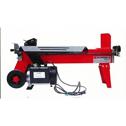sk11,液压劈柴机和水煤浆-52图片