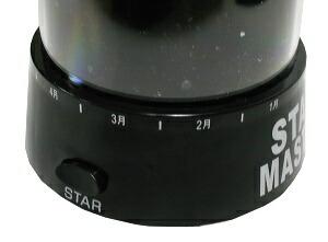 STARMASTER����ã��(��ž��������Ƶ�)