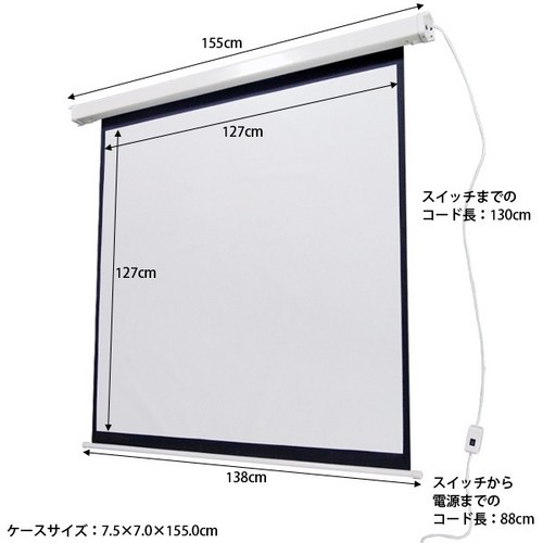 Fujix Rakuten Global Market 70 Inch Electric Projector