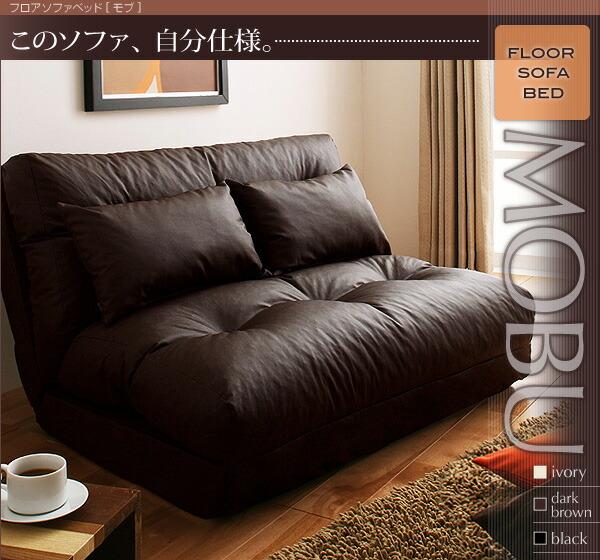 日本代表 新ユニフォーム 褐色