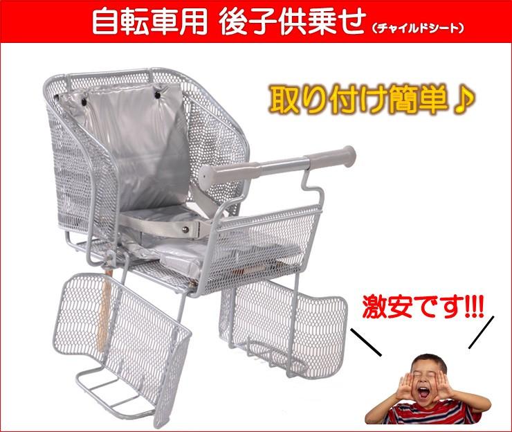 ... 荷台取り付けタイプ【代引不可