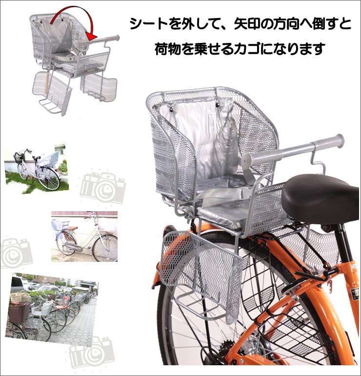 楽天市場】自転車専用 後ろ ...