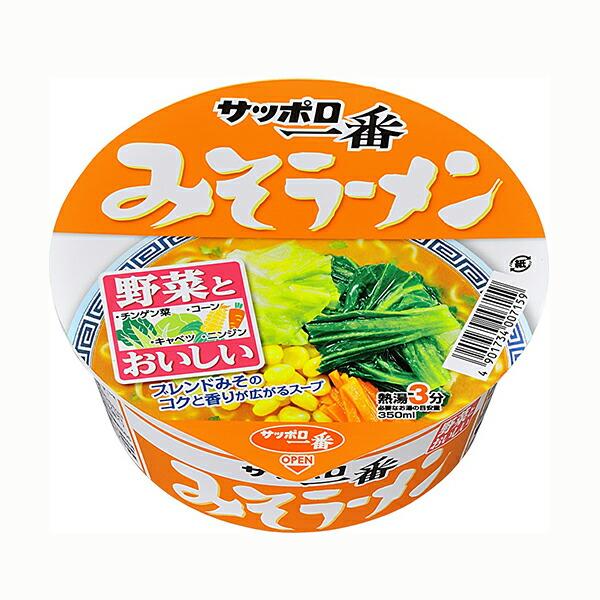 サッポロ一番みそラーメン12個入り×1ケース(サンヨー食品)