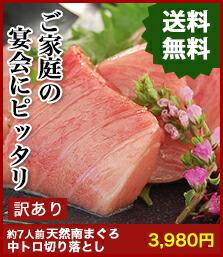 【送料無料】本マグロ大トロ入海鮮福袋