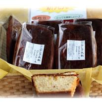 しっとり美味しいパウンドケーキシンデレラ太秋パウンドケーキ 2本セット