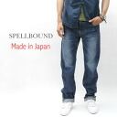 SPELLBOUND 5 p standard straight リアルユーズド 40-126 a 28-2 fs3gm