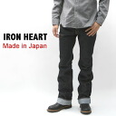 IRON HEART (iron heart) 21 oz. bootcut leather pocket 461 sp