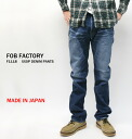 FOB FACTORY servicing XX semi tight straight denim (リアルウォッシュ processing) F1118-RW2
