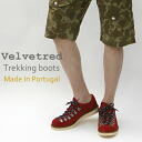 velvetred trekking boots ( suede ) 10P01Nov14