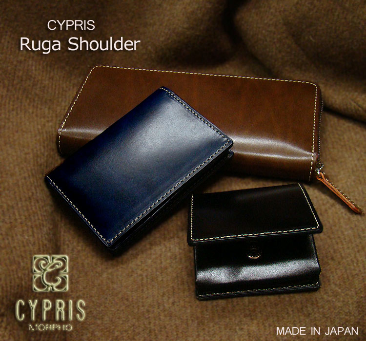 Ruga Shoulder(�롼����������)