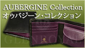GLENROYAL/AUBERGINE COLLECTION