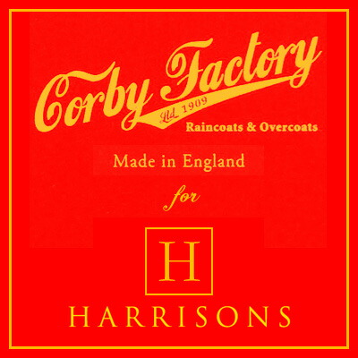 Corby Factory for HARRISONS