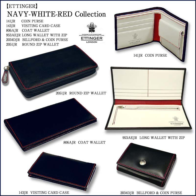 NAVY-WHITE-RED