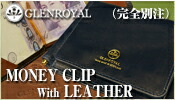 【GLENROYAL】MONEY CLIP WITH POCKET
