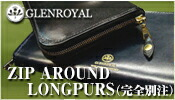 【GLENROYAL】 ZIP AROUND LONGPURS