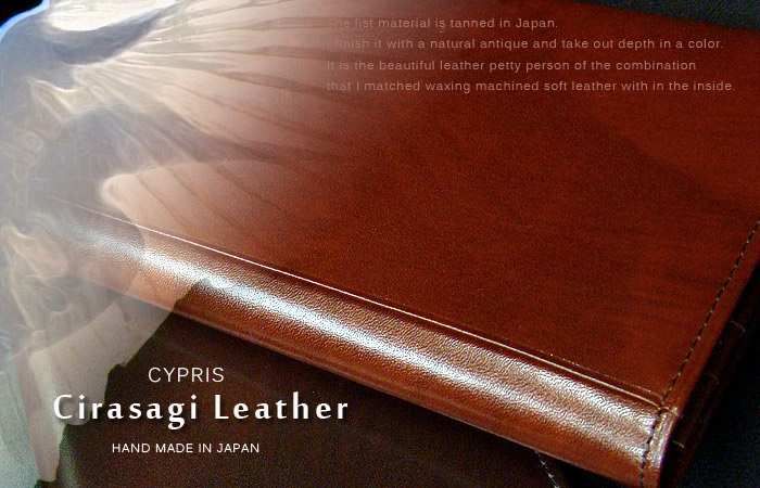 Cirasagi Leather/���饵���쥶��