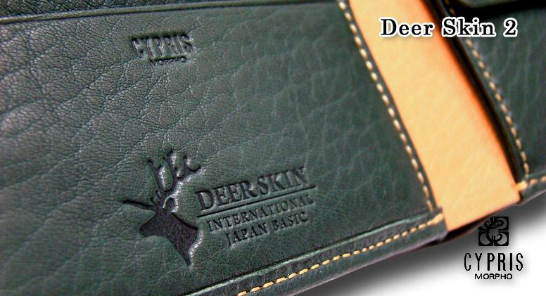 Deer Skin 2/(ディアスキン2)