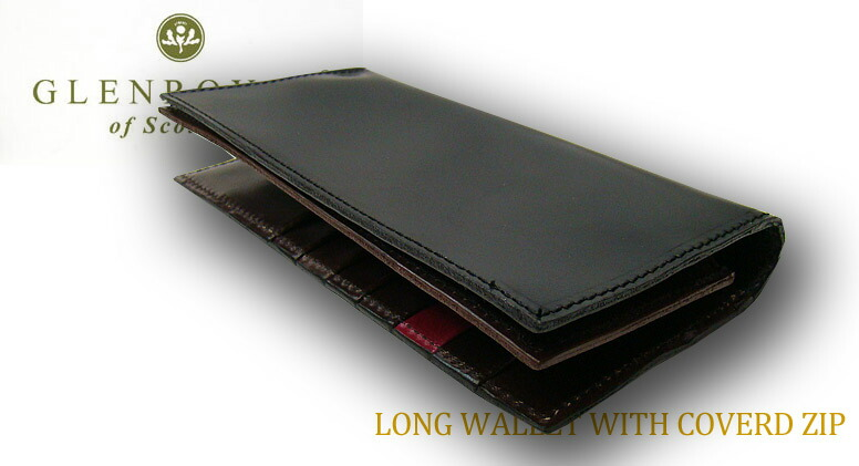 LONG WALLET WITH COVERD ZIP