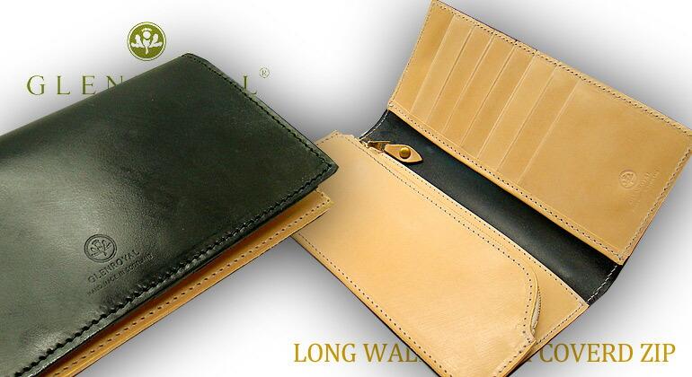 LONG WALLET WITH COVERD ZIP